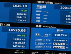 乗り換えのケーススタディ6|大型株から小型株に乗り換えて投資効率を高める